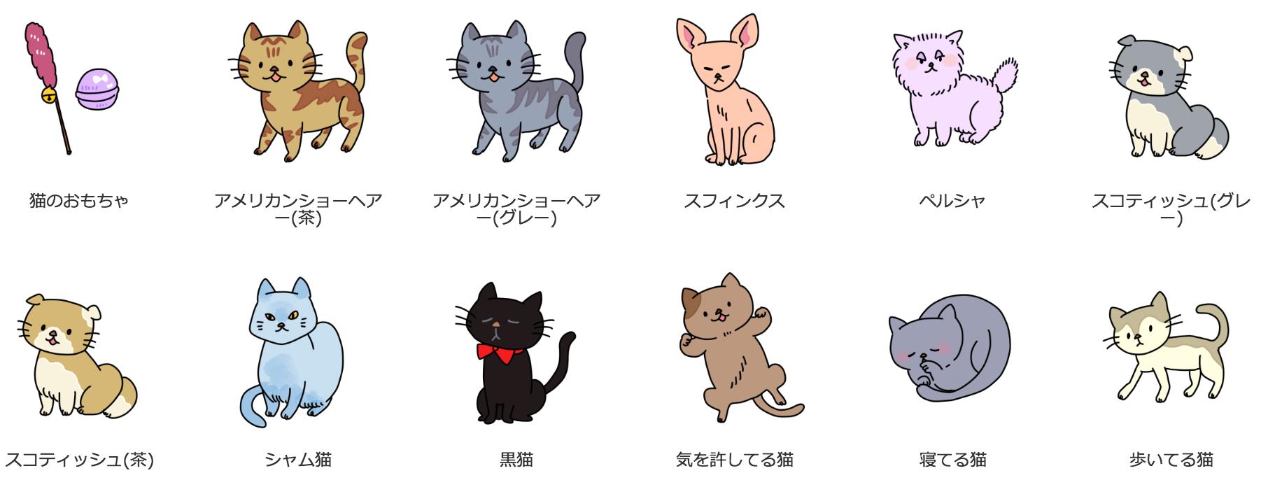 黒猫の無料イラスト集【可愛い系 / かっこいい・オシャレ系タイプ別に